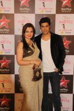 Deepshikha, Kaishav Arora at Star Plus New Series Launch in Mumbai on 26th Feb 2015 (68)_54f030aada779.JPG