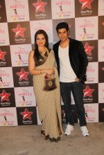 Deepshikha, Kaishav Arora at Star Plus New Series Launch in Mumbai on 26th Feb 2015 (69)_54f030ac57a48.JPG