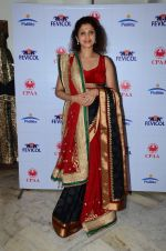 Varsha Usgaonkar at Shaina NC preview for Pidilite show in Mumbai on 26th Feb 2015 (11)_54f06d566b8d8.JPG