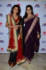 Varsha Usgaonkar at Shaina NC preview for Pidilite show in Mumbai on 26th Feb 2015 (14)_54f06d5be3be1.JPG
