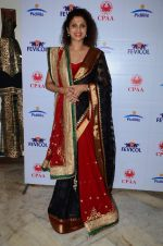 Varsha Usgaonkar at Shaina NC preview for Pidilite show in Mumbai on 26th Feb 2015 (16)_54f06d5eb0774.JPG