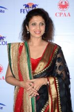 Varsha Usgaonkar at Shaina NC preview for Pidilite show in Mumbai on 26th Feb 2015 (17)_54f06d6008880.JPG