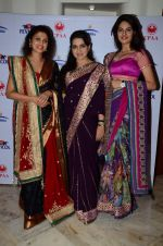 Varsha Usgaonkar at Shaina NC preview for Pidilite show in Mumbai on 26th Feb 2015 (19)_54f06d6153d1b.JPG