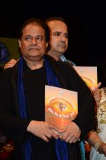 Anup Jalota, Suresh Wadkar at Ravindra Jain salute by various music legends in Birla Matushree on 28th Feb 2015 (81)_54f2fac4dd3f7.JPG