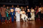 Anup Jalota, Suresh Wadkar, Udit Narayan, Ravindra Jain at Ravindra Jain salute by various music legends in Birla Matushree on 28th Feb 2015 (78)_54f2fc86e0c0f.JPG