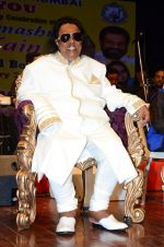 Ravindra Jain salute by various music legends in Birla Matushree on 28th Feb 2015 (1)_54f2fc8b4e398.JPG