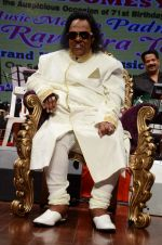 Ravindra Jain salute by various music legends in Birla Matushree on 28th Feb 2015 (12)_54f2fca050ddc.JPG