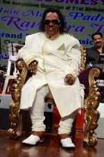 Ravindra Jain salute by various music legends in Birla Matushree on 28th Feb 2015 (13)_54f2fca20ef66.JPG