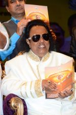 Ravindra Jain salute by various music legends in Birla Matushree on 28th Feb 2015 (19)_54f2fcca485ab.JPG