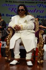 Ravindra Jain salute by various music legends in Birla Matushree on 28th Feb 2015 (8)_54f2fc992a92d.JPG