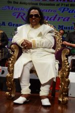 Ravindra Jain salute by various music legends in Birla Matushree on 28th Feb 2015 (9)_54f2fc9aac767.JPG
