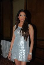 Brinda Parekh at Six film launch in Sea Princess on 1st Feb 2015(186)_54f4622baf8d3.JPG