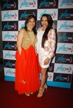 Gail Nicole Da Silva launch Glow studio in Powai on 1st Feb 2015 (45)_54f45c214c736.JPG