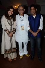 Gulzar at the launch of script writer Javed Siddiqui_s book Gulzar Pluto in Mumbai on 1st Feb 2015(78)_54f45d324b759.JPG