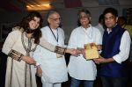 Gulzar at the launch of script writer Javed Siddiqui_s book Gulzar Pluto in Mumbai on 1st Feb 2015(80)_54f45d3588109.JPG