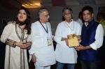 Gulzar at the launch of script writer Javed Siddiqui_s book Gulzar Pluto in Mumbai on 1st Feb 2015(81)_54f45d37408b8.JPG