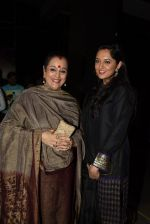 Poonam Sinha at Shaina NC-Manish Malhotra Pidilite Show for CPAA on 1st March 2015 (149)_54f464e2f3e76.JPG