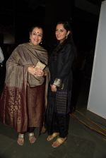 Poonam Sinha at Shaina NC-Manish Malhotra Pidilite Show for CPAA on 1st March 2015 (295)_54f464e60312a.JPG