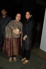 Poonam Sinha at Shaina NC-Manish Malhotra Pidilite Show for CPAA on 1st March 2015 (296)_54f464e821c1d.JPG