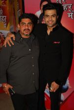 Rajan Shahi with Manish Paul at the launch of Tere Shehar Mai in Mumbai on 2nd March 2015_54f5792f9792a.jpg