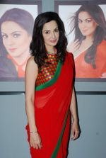 Rukhsar at Dream Girl on location in Filmcity, Mumbai on 2nd March 2015 (61)_54f575cc017b7.JPG