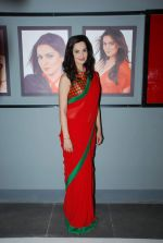 Rukhsar at Dream Girl on location in Filmcity, Mumbai on 2nd March 2015 (43)_54f575b5a8866.JPG