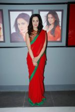 Rukhsar at Dream Girl on location in Filmcity, Mumbai on 2nd March 2015 (58)_54f575c6f18c9.JPG