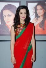 Rukhsar at Dream Girl on location in Filmcity, Mumbai on 2nd March 2015 (60)_54f575c9cc261.JPG