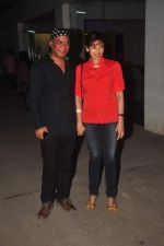 Vipin Sharma at Rajkumar_s screening in Sunny Super Sound on 2nd March 2015 (33)_54f576c68d1a4.JPG