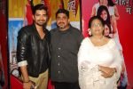 Vishal Singh , Rajan Shahi and his mother at the launch of Tere Shehar Mai in Mumbai on 2nd March 2015_54f57934ab0a4.jpg