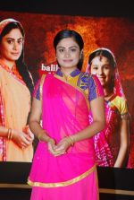 Toral Rasputra at Balika Vadhu press meet in Novotel, Mumbai on 3rd March 2015 (80)_54f7010b03307.JPG