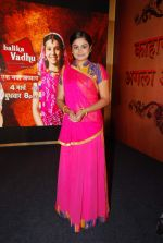 Toral Rasputra at Balika Vadhu press meet in Novotel, Mumbai on 3rd March 2015 (89)_54f700e25ced1.JPG