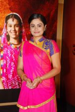 Toral Rasputra at Balika Vadhu press meet in Novotel, Mumbai on 3rd March 2015 (90)_54f700e79e44c.JPG