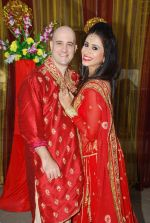 Kishwar Merchant at Shaadi sequence for Itna Karo Na Mujhe Pyar in Chandivli on 4th March 2015 (4)_54f820d0b242e.JPG