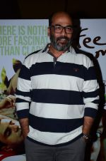 Mohan Kapoor at Coffee Bloom premiere in PVR on 5th March 2015 (18)_54f9a454555e6.JPG