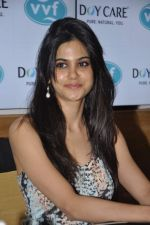 Aditi Pohankar graces the launch of Doycare in Lower Parel on 5th March 2015 (20)_54f9771257e8d.JPG