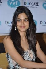 Aditi Pohankar graces the launch of Doycare in Lower Parel on 5th March 2015 (21)_54f9771568f3b.JPG