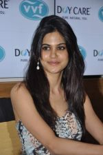 Aditi Pohankar graces the launch of Doycare in Lower Parel on 5th March 2015 (22)_54f97716dfc0a.JPG