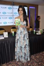 Aditi Pohankar graces the launch of Doycare in Lower Parel on 5th March 2015 (36)_54f97745f3046.JPG