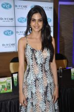 Aditi Pohankar graces the launch of Doycare in Lower Parel on 5th March 2015 (46)_54f9776d3049f.JPG