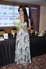 Aditi Pohankar graces the launch of Doycare in Lower Parel on 5th March 2015 (35)_54f977432fe32.JPG