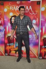 Priyanshu Chatterji at mahesh Bhatt launches Zahara productions Barkhaa Trailor on 5th March 2015 (41)_54f9a2a57f59a.JPG