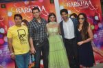 Priyanshu Chatterji, Sara Loren, Taaha Shah, Shweta Pandit at mahesh Bhatt launches Zahara productions Barkhaa Trailor on 5th March 2015 (36)_54f9a33961ec6.JPG