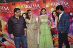 Sara Loren, Taaha Shah at mahesh Bhatt launches Zahara productions Barkhaa Trailor on 5th March 2015 (27)_54f9a33b2e758.JPG