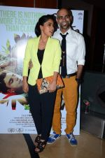 Sugandha Garg, Raghu Ram at Coffee Bloom premiere in PVR on 5th March 2015 (41)_54f9a84f56a18.JPG