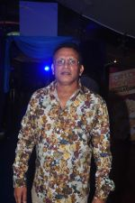 Annu Kapoor at Dharam Sankat Mein film launch in Cinemax on 7th March 2015 (113)_54fc51884613d.JPG