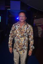 Annu Kapoor at Dharam Sankat Mein film launch in Cinemax on 7th March 2015 (114)_54fc516f26c57.JPG