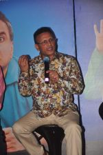 Annu Kapoor at Dharam Sankat Mein film launch in Cinemax on 7th March 2015 (138)_54fc517060423.JPG