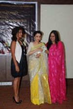 Kamal Sidhu at Young Environmentalists Trust women achievers awards in Powai on 7th March 2015 (23)_54fc52e4bead0.JPG