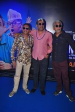 Naseeruddin Shah, Paresh Rawal, Annu Kapoor at Dharam Sankat Mein film launch in Cinemax on 7th March 2015 (131)_54fc5172c96f9.JPG